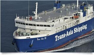 Trans-Asia 19